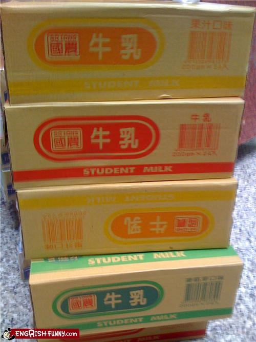 box,engrish,food,label