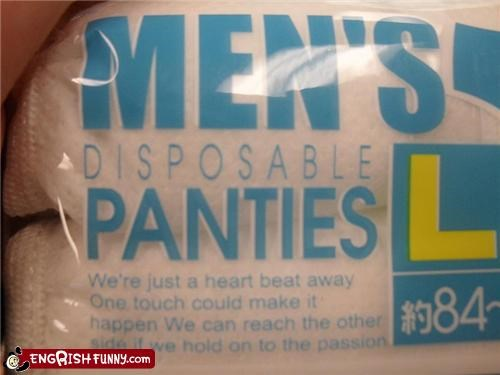 clothing engrish product underwear