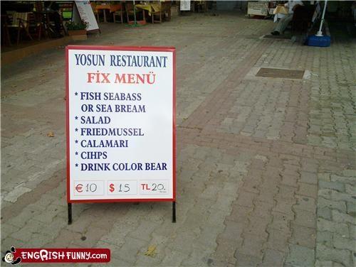 menu sign wtf - 3994888704