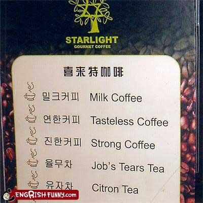coffee menu poorly worded - 3999084032