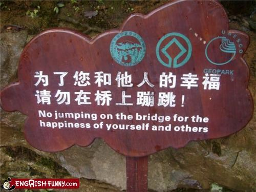 bridge FAIL sign - 4011249408