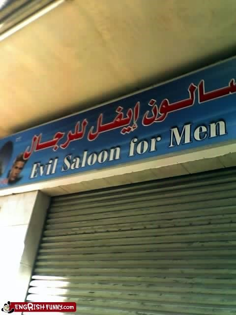 arabic evil name salon store