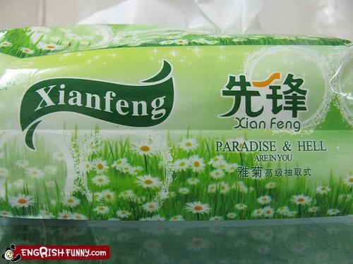 chinese tissues
