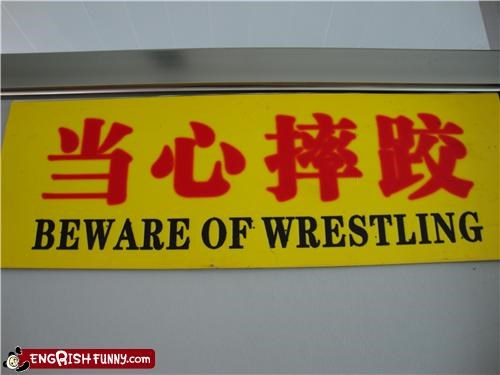 sign warning wrestling - 4025372160