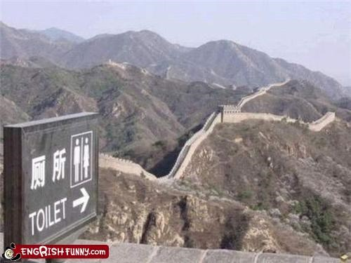 China,great wall,sign,toilet