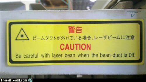 laser sign warning wrong word