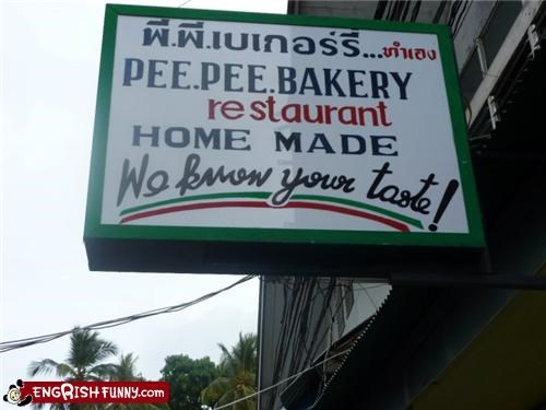 bakery name pee pee sign store - 4036166144