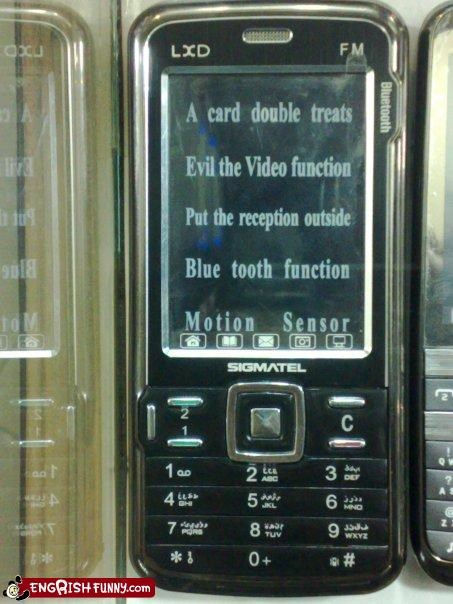 engrish phone what