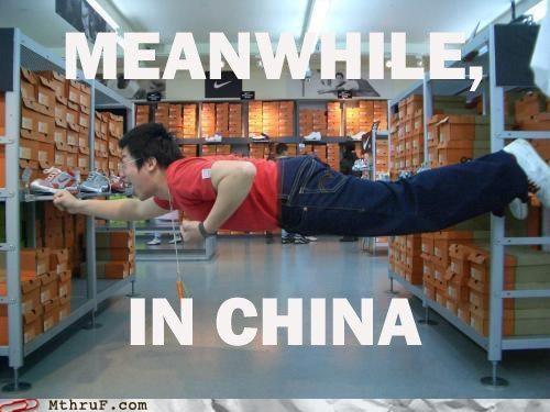 China superman - 4058582016