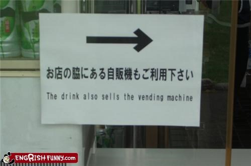 confusing drinks sign vending machine weird