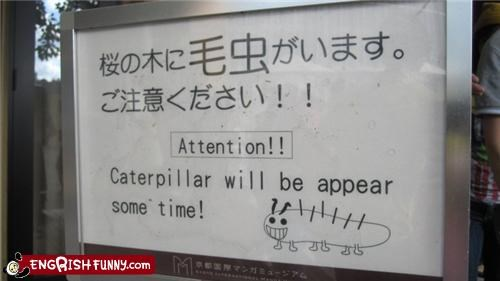 Japan sign warning werd wtf - 4069041152
