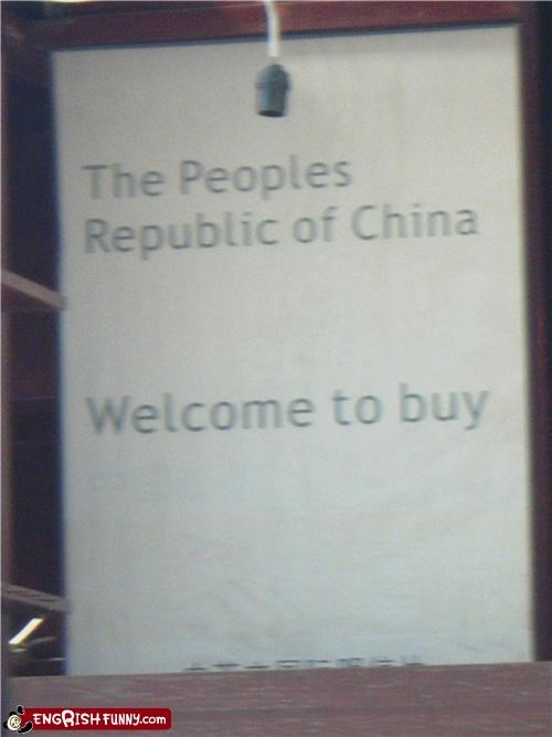 China communism poorly worded - 4100929024