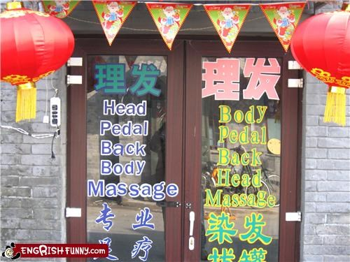 bicycle massage poorly worded store - 4107190784