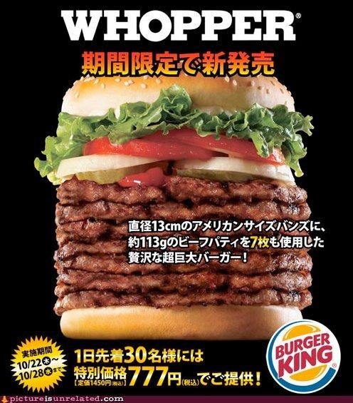 burger food Japan meat overkill wtf - 4108259584