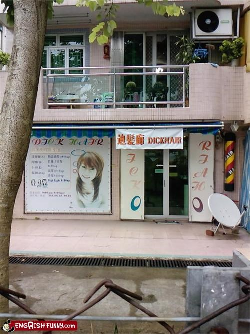 engrish,hair,salon