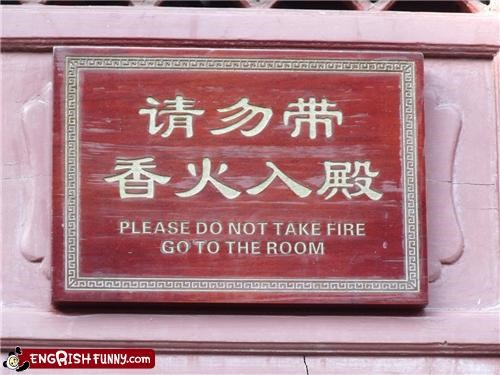 fire incomprehensible sign warning - 4119866624