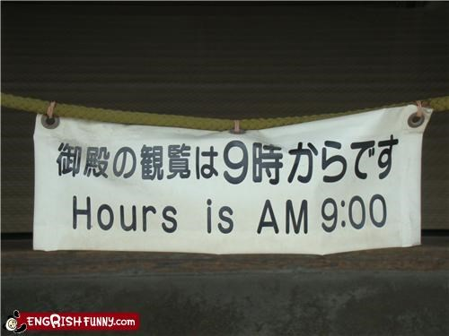 engrish,sign,time