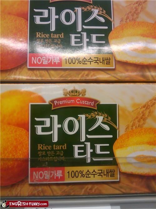 engrish food rice - 4131419648