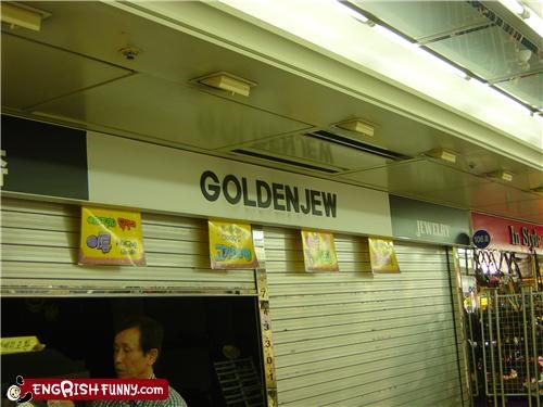 sign store - 4134619648
