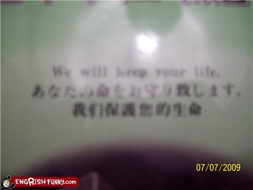 engrish,life,sign