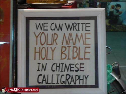 bible book calligraphy writing - 4148645888