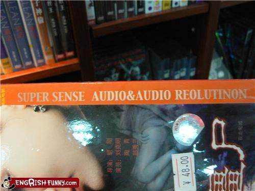 audio,sign,store