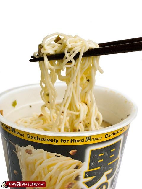 engrish food hard ramen - 4150029568