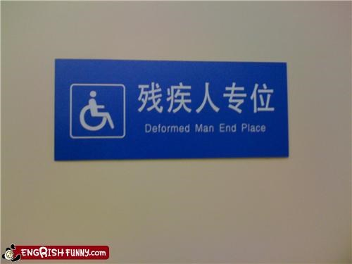 bathroom,Deformed,handicapped,sign