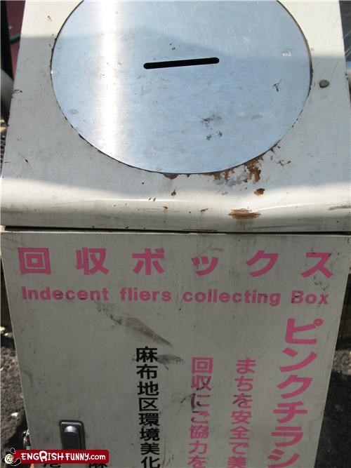 fliers indecent - 4154173184