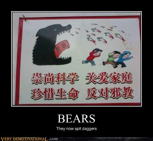 bears Blood daggers Japan wtf - 4159463936