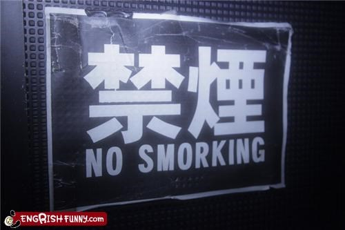 causing cancer,Hall of Fame,misspelled signs,no smoking