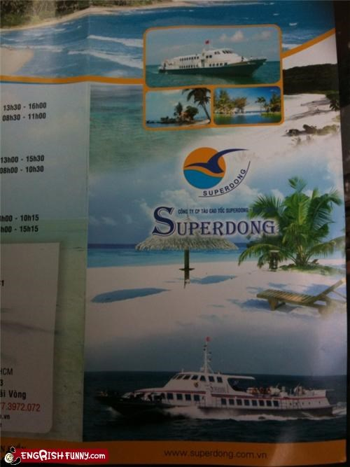 ad fail cruise superdog