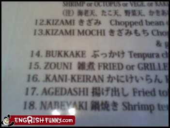 engrish food menu sauce - 4167665664