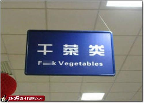 sign store vegetables - 4169530368
