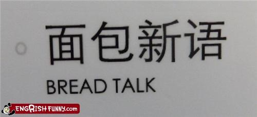 bread,food,smart,talk