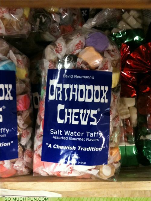 candy chews hasidic jews kosher oi vey orthodox weird yiddish
