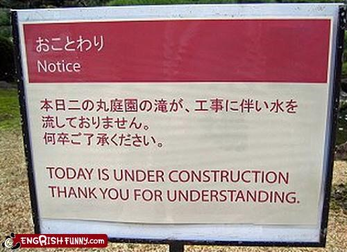 construction engrish sign today tomorrow