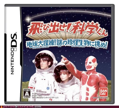 awesome Japan nintendo ds surgery Videogames wtf - 4219039488