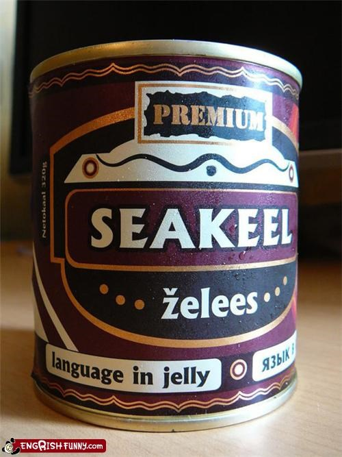 jelly,language
