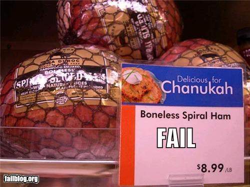 cant-eat classic FAIL failboat g rated ham hanukkah holiday kosher pig Tis the Season - 4223152384