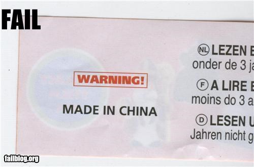 China engrish failboat made in sign - 4233029888