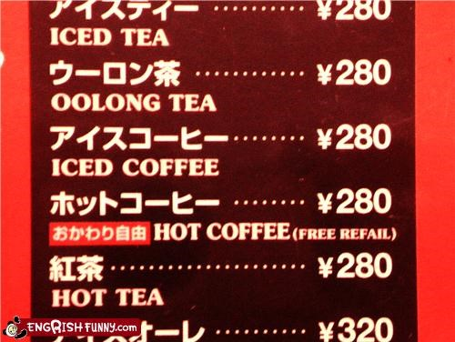 coffee drink FAIL menu restaurant spelling