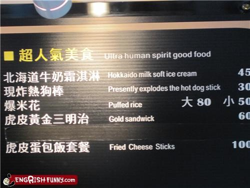 american,food,hot dog,junk food,menu,restaurant,sign