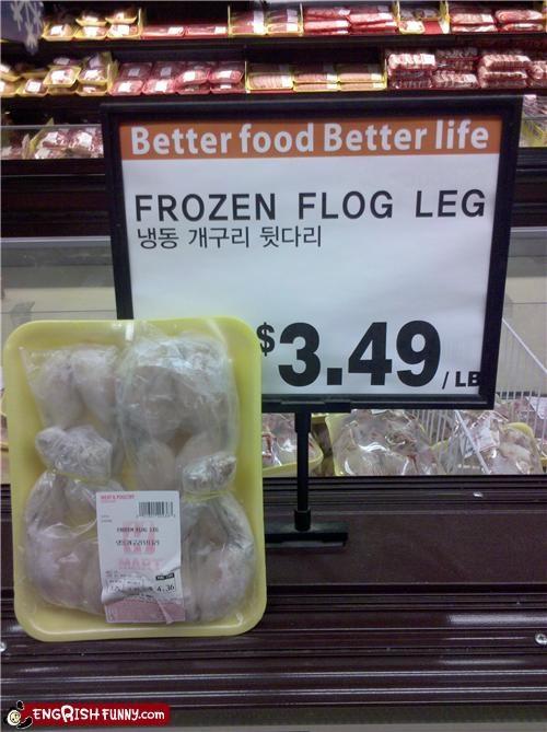 eww,food,frog,leg