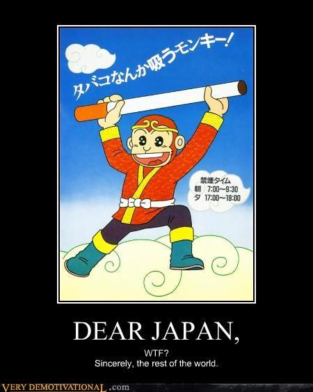 anime cigarettes Japan monkey wtf - 4256024576