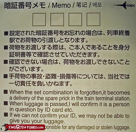 Narita: watch your luggage