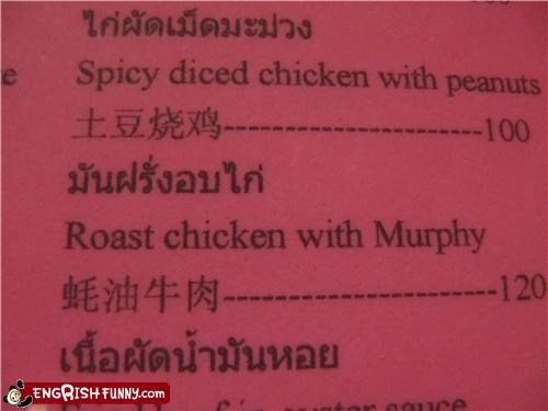 chicken food menu what - 4287449344