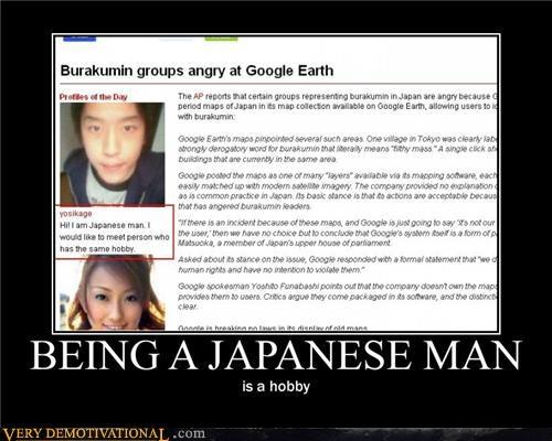 google hobbies Japan the internets wtf - 4291338496