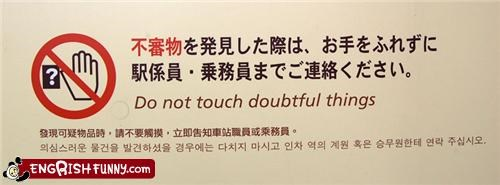 confident crassic do not touch doubtful sign touch warning - 4315930880