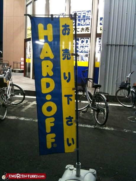 hard sign win - 4329534208